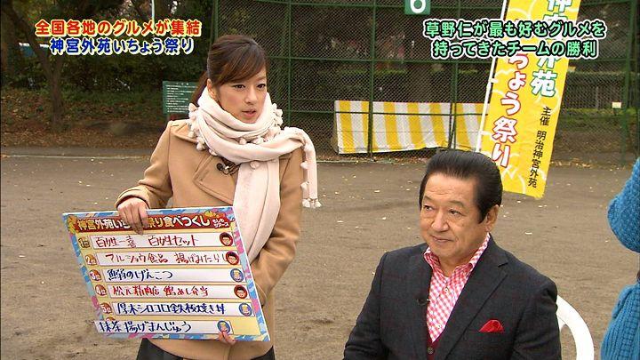 shono20121201_34.jpg