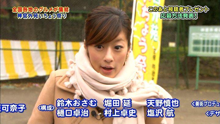 shono20121201_35.jpg
