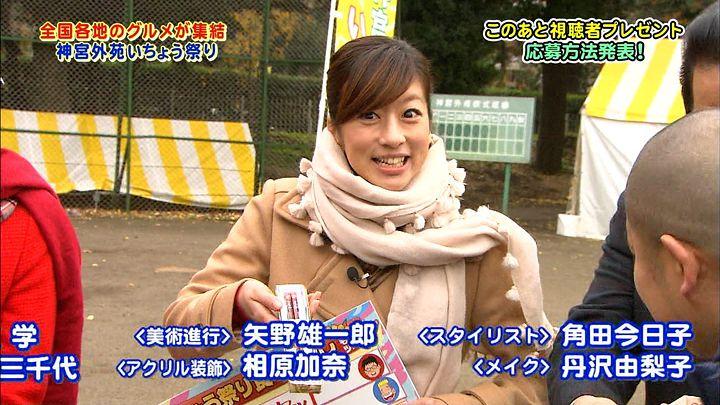 shono20121201_36.jpg
