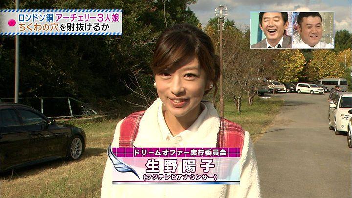 shono20121201_37.jpg