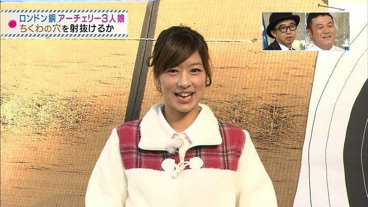 shono20121201_40.jpg