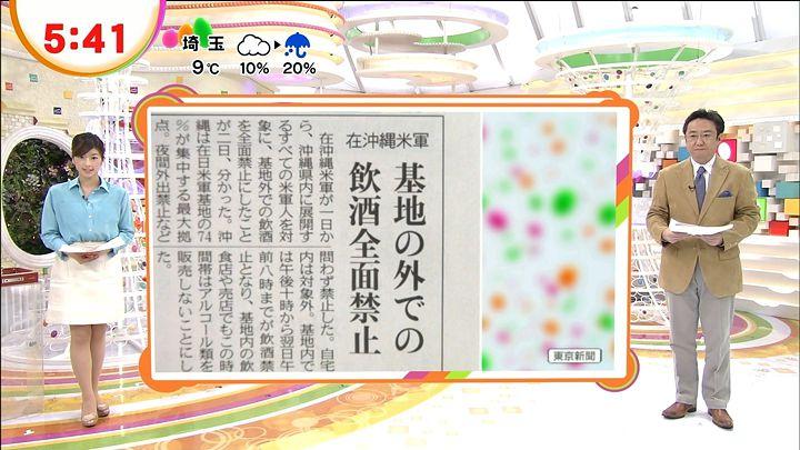 shono20121202_02.jpg