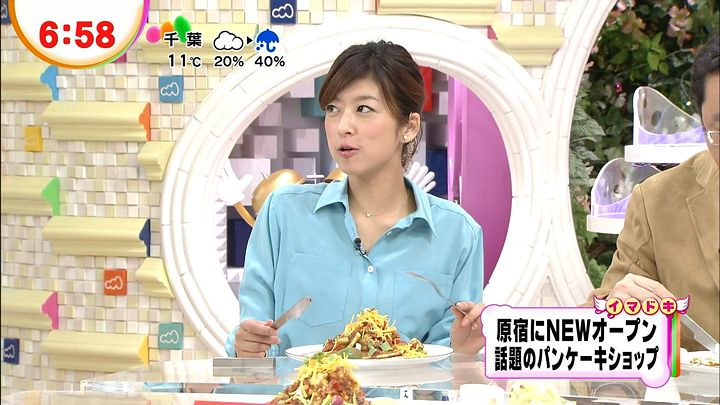 shono20121202_05.jpg