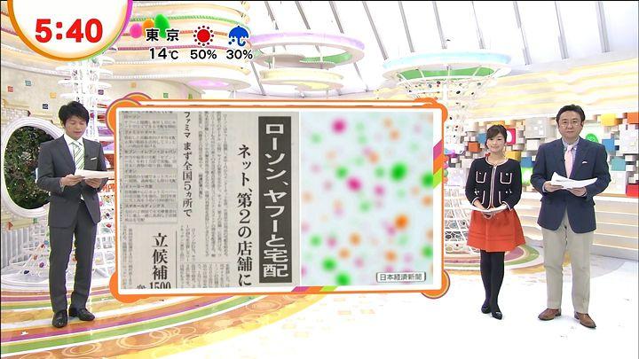 shono20121204_03.jpg