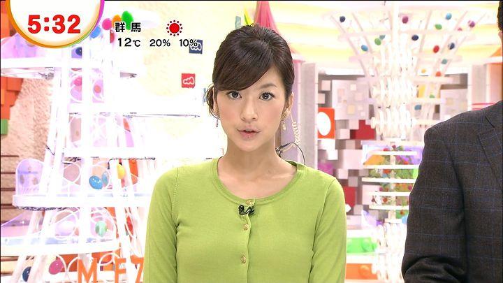 shono20121206_01.jpg