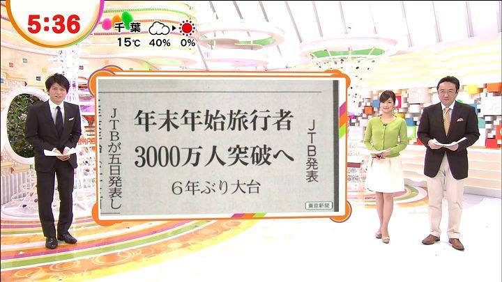 shono20121206_02.jpg