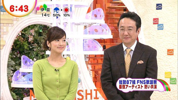 shono20121206_03.jpg