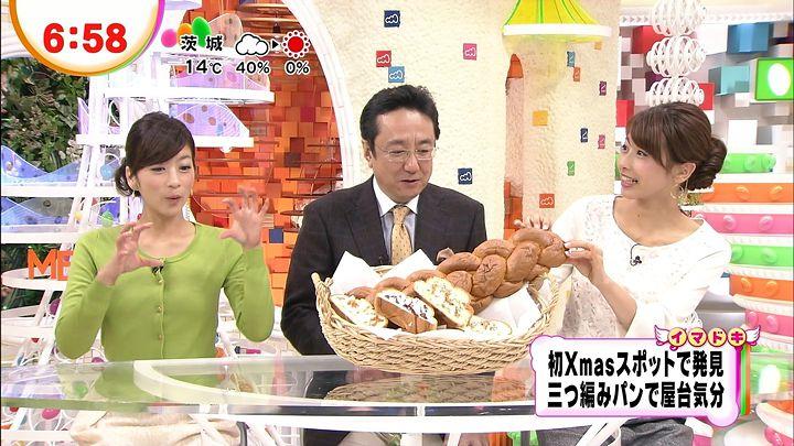 shono20121206_04.jpg