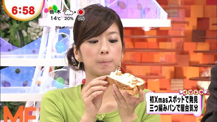 shono20121206_05.jpg