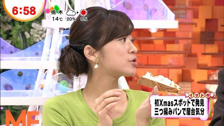 shono20121206_06.jpg