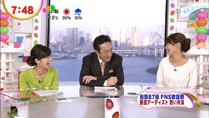 shono20121206_08.jpg