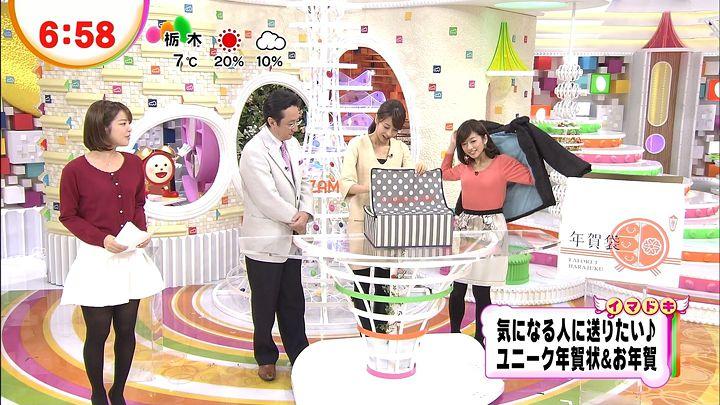 shono20121210_04.jpg