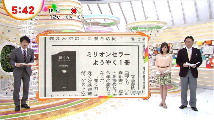 shono20121211_02.jpg