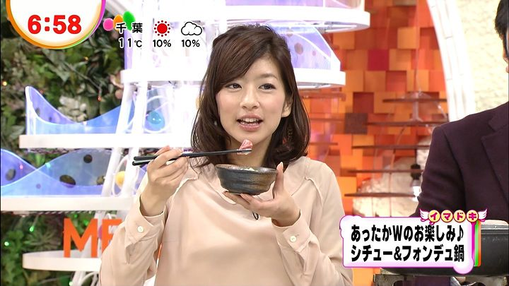 shono20121211_05.jpg