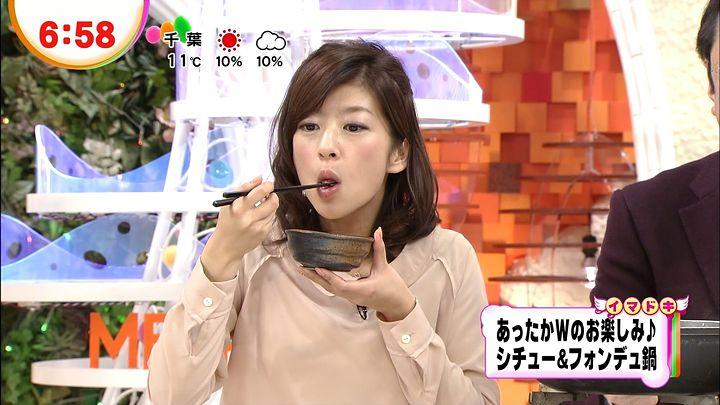 shono20121211_06.jpg