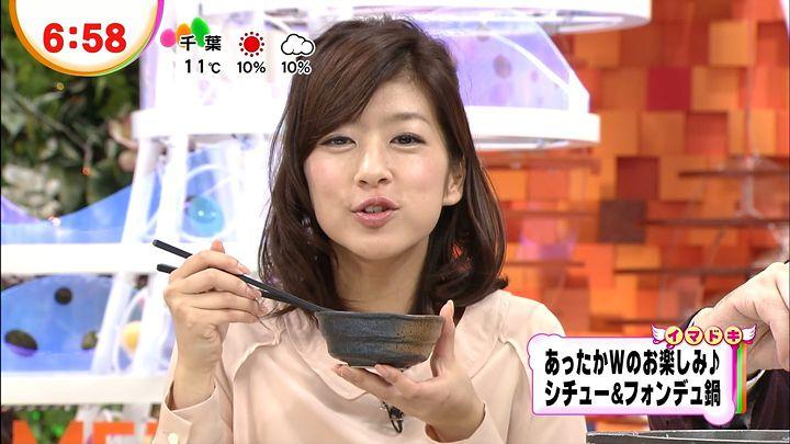shono20121211_07.jpg