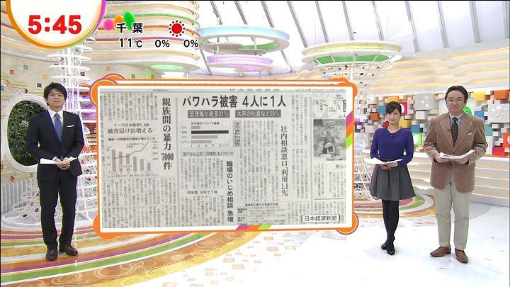 shono20121213_02.jpg