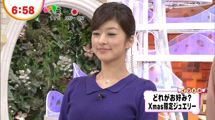 shono20121213_05.jpg
