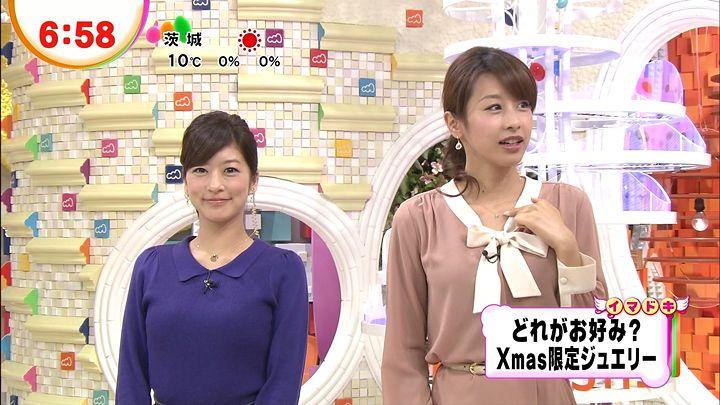 shono20121213_07.jpg