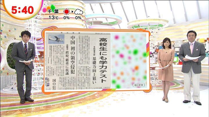 shono20121214_02.jpg