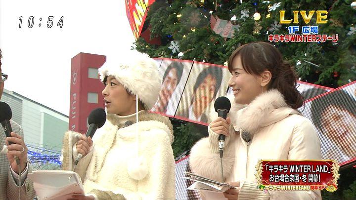 shono20121215_01.jpg