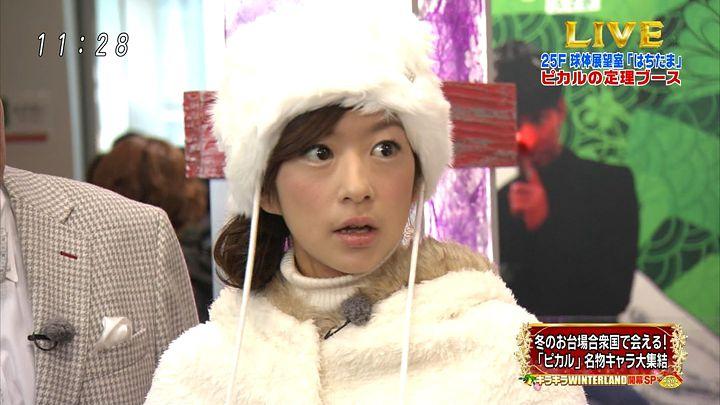 shono20121215_06.jpg