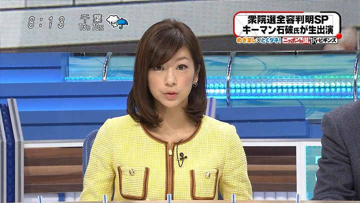 shono20121217_06.jpg