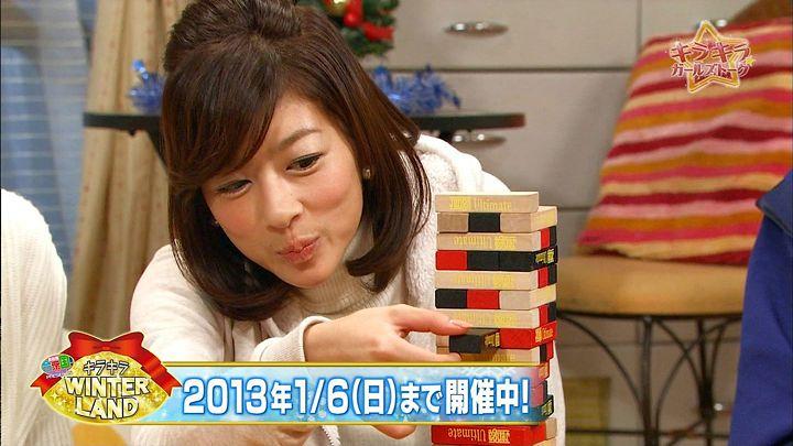 shono20121217_14.jpg