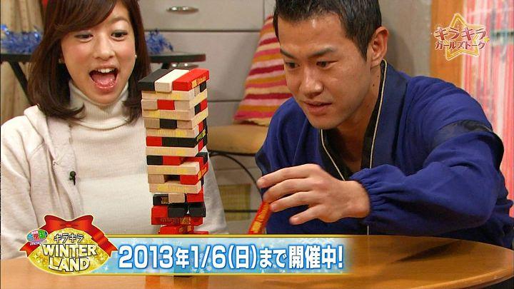 shono20121217_15.jpg