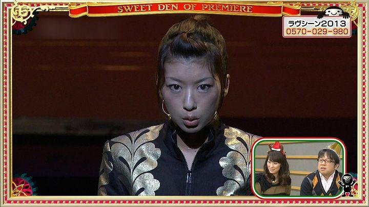 shono20121217_16.jpg