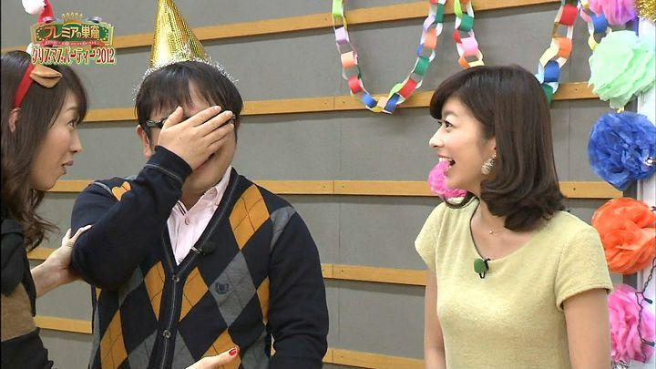 shono20121217_17.jpg