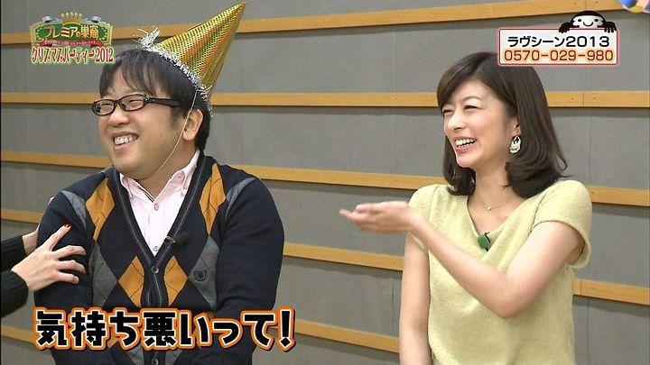 shono20121217_20.jpg