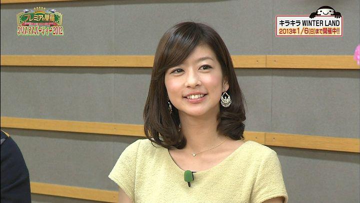 shono20121217_24.jpg