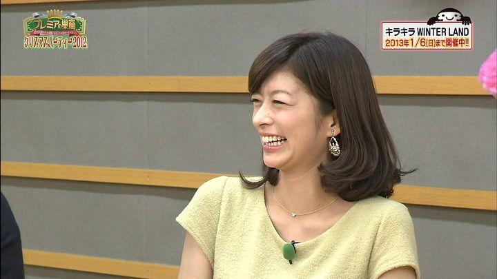 shono20121217_25.jpg