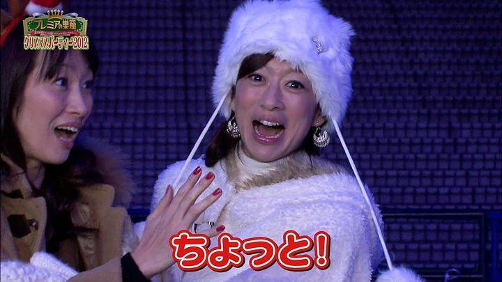 shono20121217_33.jpg
