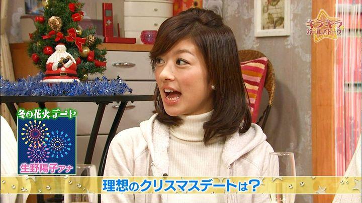 shono20121218_09.jpg