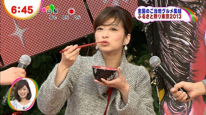 shono20121219_05.jpg