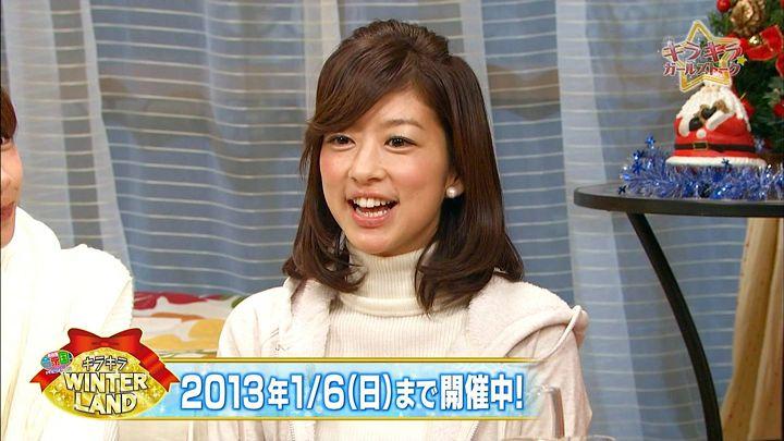 shono20121220_15.jpg