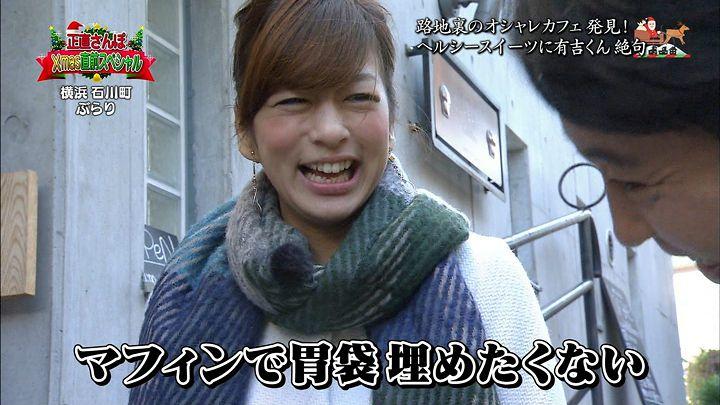 shono20121222_02.jpg