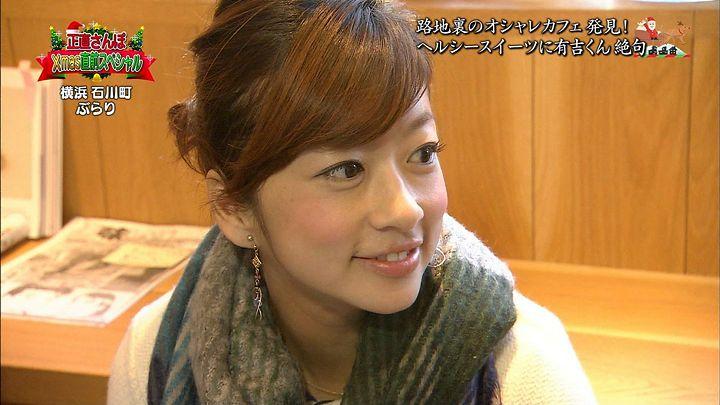 shono20121222_03.jpg
