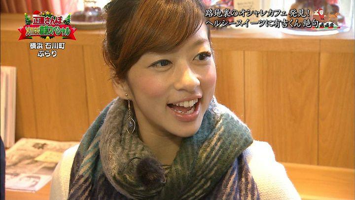 shono20121222_04.jpg