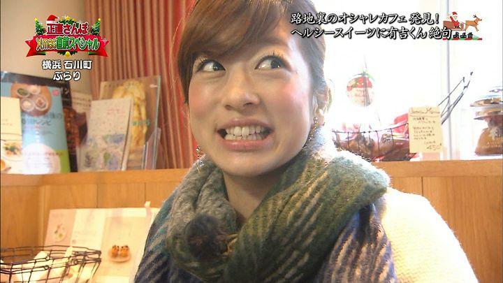 shono20121222_05.jpg