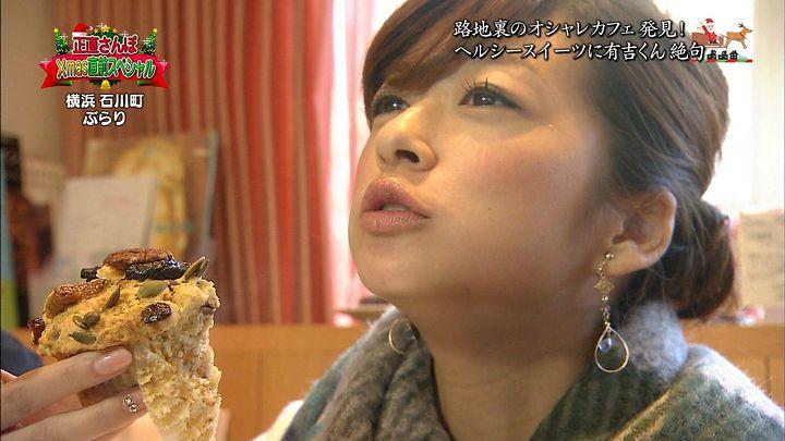 shono20121222_10.jpg