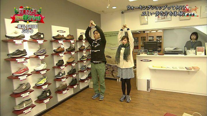 shono20121222_12.jpg
