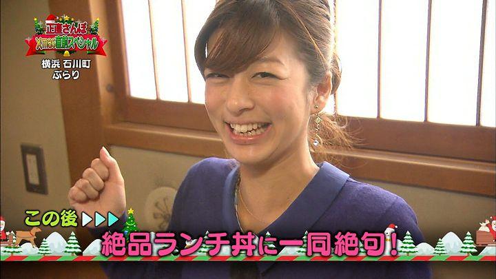 shono20121222_16.jpg