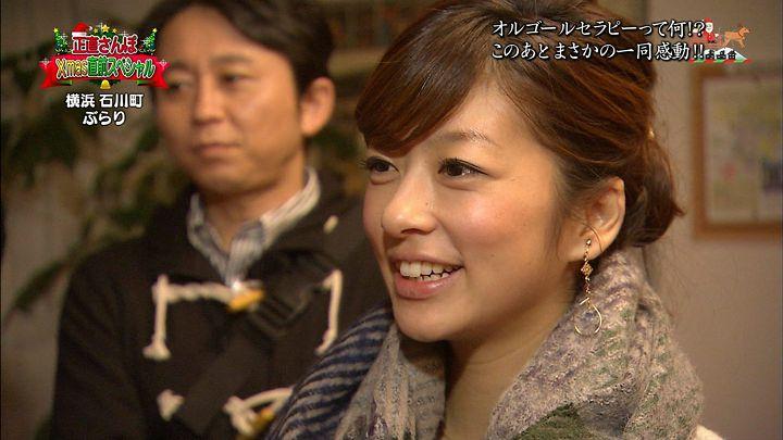 shono20121222_23.jpg