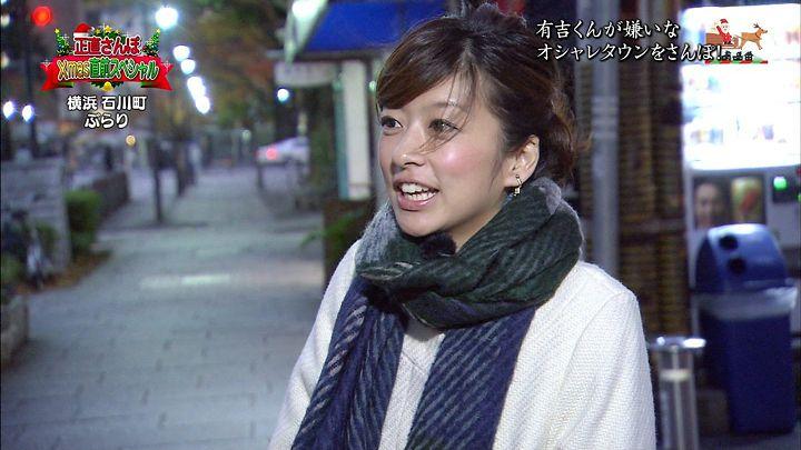 shono20121222_28.jpg