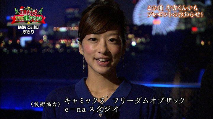 shono20121222_33.jpg
