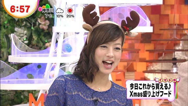 shono20121224_03.jpg
