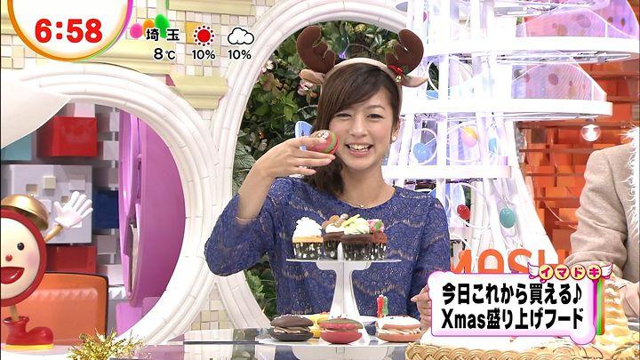 shono20121224_04.jpg